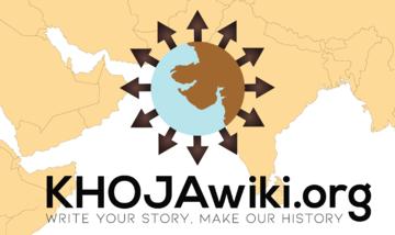 Khoja Wiki